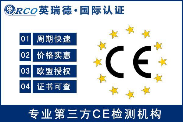 CE认证MD机械指令
